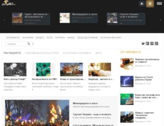 zonabg.com screenshot