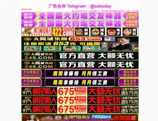zonakarir.com screenshot