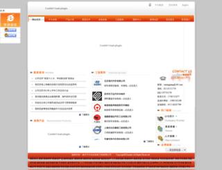 zondatz.com screenshot