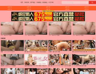 zone-freeart.com screenshot