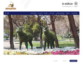 zone5.mashhad.ir screenshot