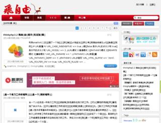zoneself.org screenshot
