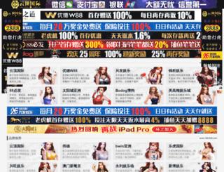 zong3g-4g.com screenshot