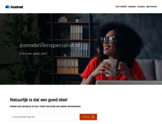 zonnebrillenspecialist.nl screenshot