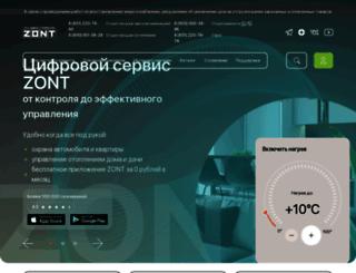 zont-online.ru screenshot