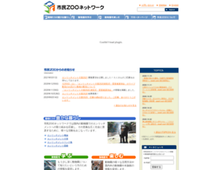 zoo-net.org screenshot