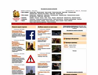 zooclub.com.ua screenshot