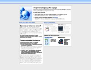 zoogurman.od.ua screenshot
