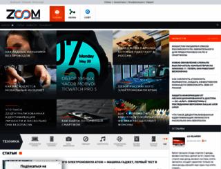 zoom.cnews.ru screenshot