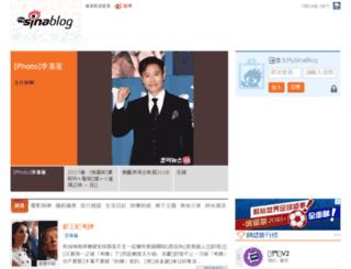 zoomimaging.mysinablog.com screenshot