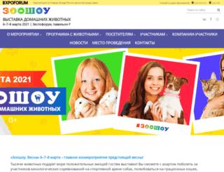 zooshow.moscow screenshot