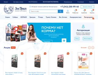 zooural.ru screenshot