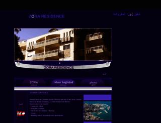 zora-lb.com screenshot