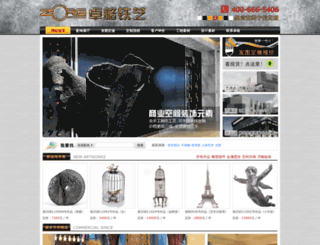 zorg.com.cn screenshot