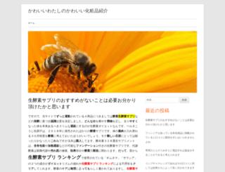 zorzone.net screenshot