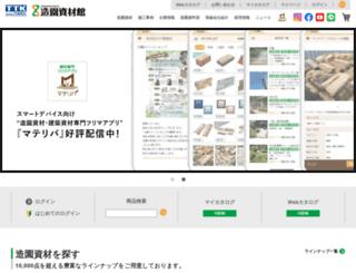 zouenshizaikan.jp screenshot