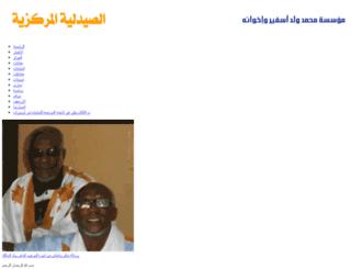 zoueratemedia.info screenshot