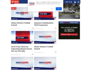 zougla.novasports.gr screenshot