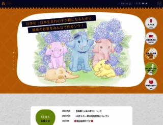 zounokuni.com screenshot
