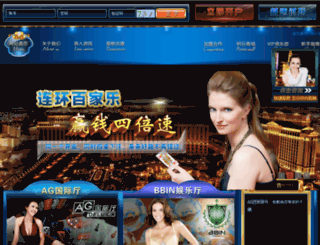 zoya-haytkmju.ijabeg.com screenshot