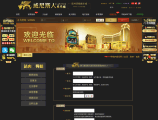 zozogou.com screenshot
