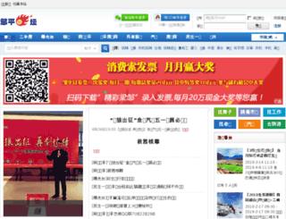 zpbbs.cn screenshot
