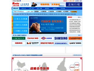zph.szsh.com screenshot