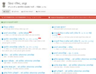 zplatur.applygov.com screenshot