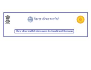 zpratnagiri.gov.in screenshot