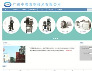 zpvac.com screenshot