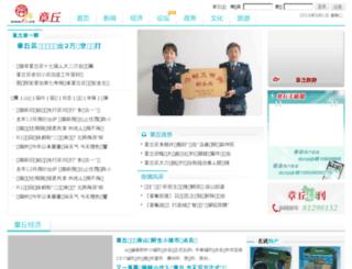 zq.e23.cn screenshot
