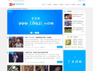 zq1636.com screenshot