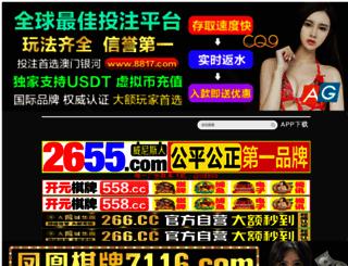 zqasenna.com screenshot