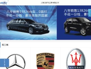 zr-car.com screenshot