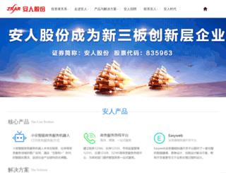 zrar.com screenshot