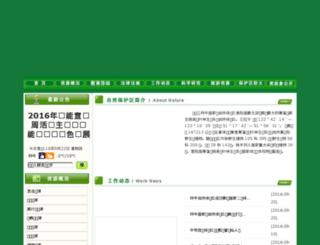 zrbhq.com screenshot