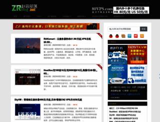 zrblog.net screenshot