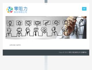 zredu.com.tw screenshot