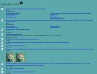 zrenielib.ru screenshot