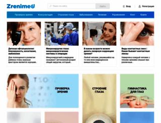 zrenimed.com screenshot