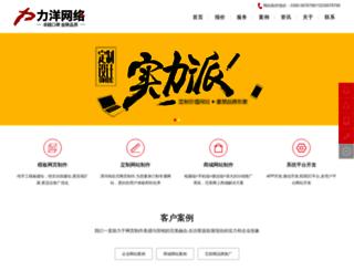 zrgu.com screenshot