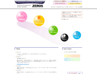 zrs.jp screenshot