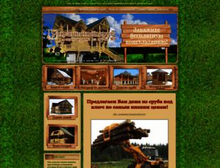 zrub.in.ua screenshot