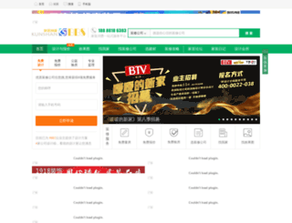 zs.ks.js.cn screenshot