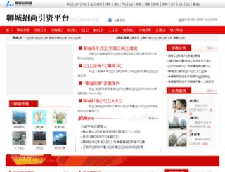 zs.lcxw.cn screenshot