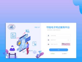 zs.ouchn.edu.cn screenshot