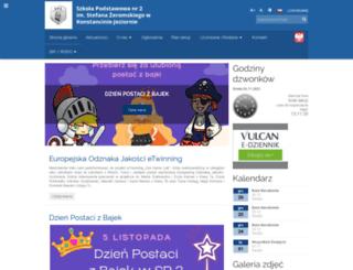 zs2-konstancin.edu.pl screenshot