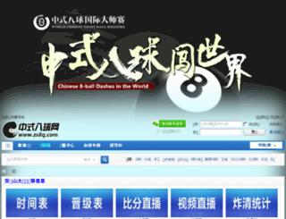 zs8q.com screenshot