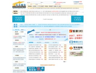 zsb.365zhaosheng.com screenshot