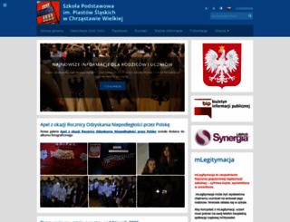 zschrzastawa.edupage.org screenshot